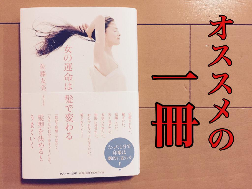 【読書の秋】あなたは何の秋にする?岡崎市図書館で半日過ごしてきました