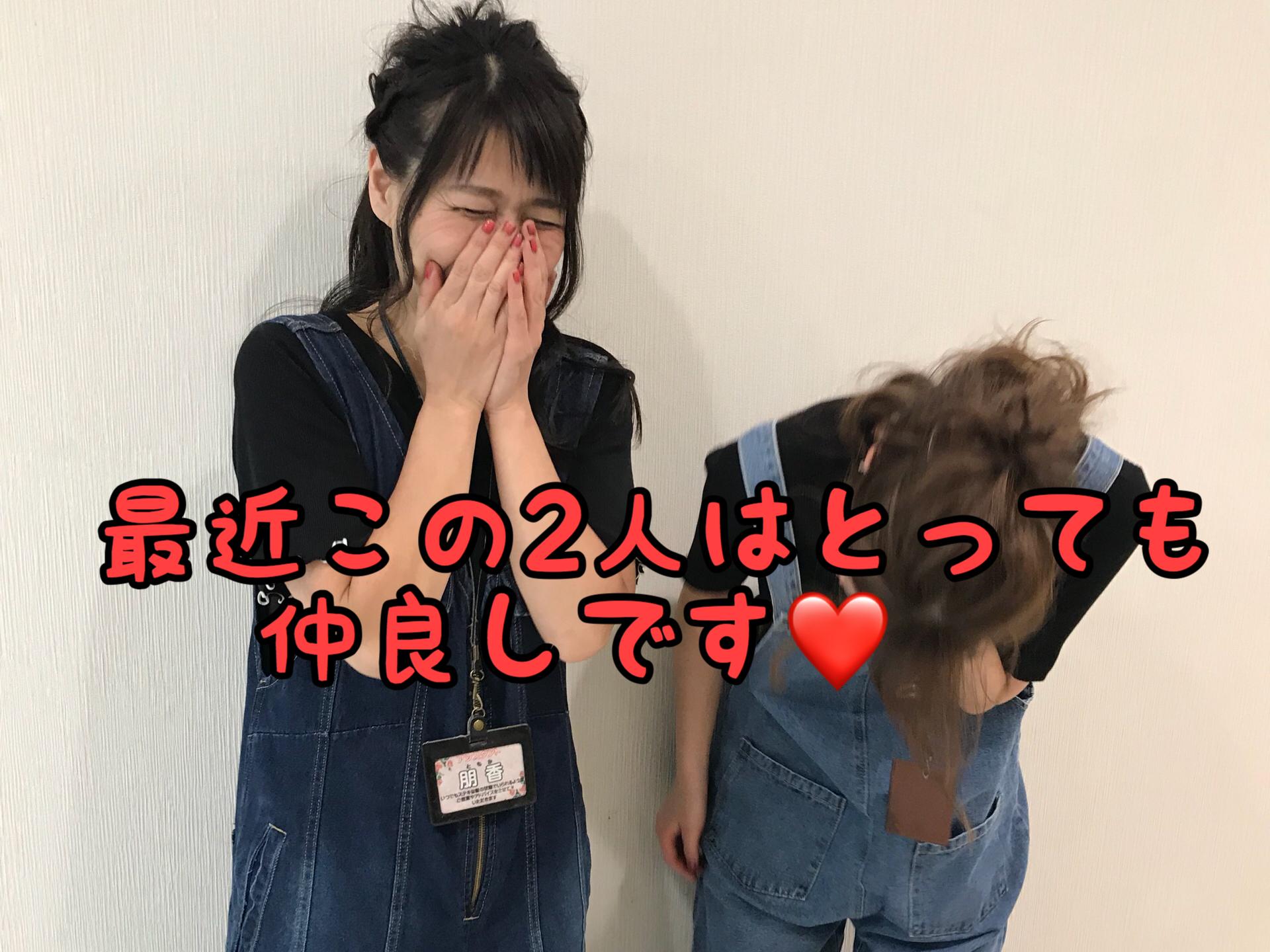 """【奇跡】最近""""まゆちゃん""""と""""ともかさん""""がとっても仲良しです"""