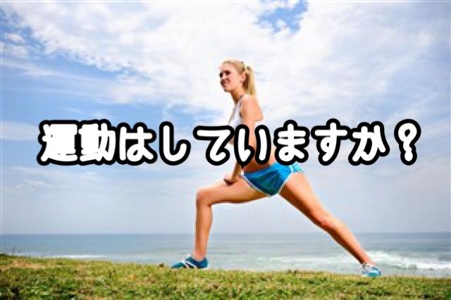 きれいな体になるために運動をはじめてみようと思います🏃♀️