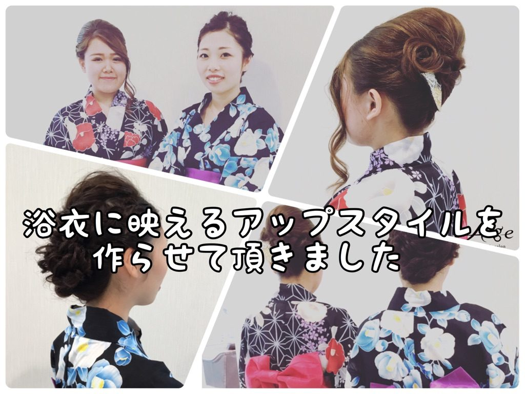 【お客様】花火大会に行くため2人の浴衣美人をアップスタイルにさせて頂きました