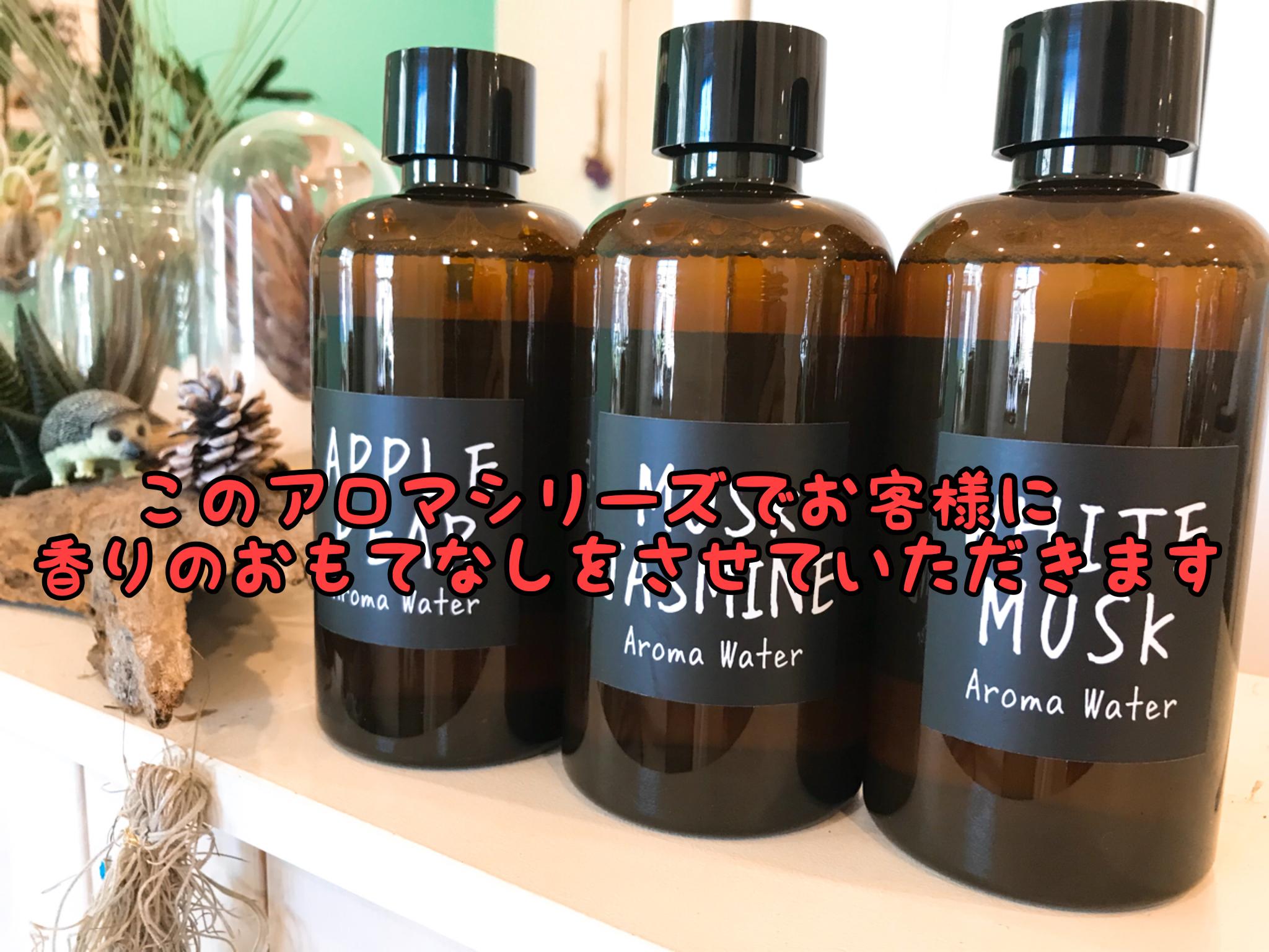 【マイブーム】最近ハマっているめっちゃいい匂いのアイテムのご紹介