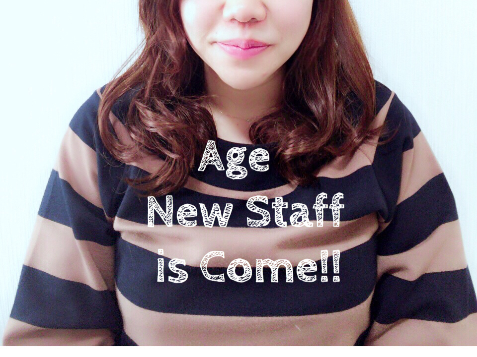【朗報】当店に女性スタイリストが新たにメンバー入りしました!!