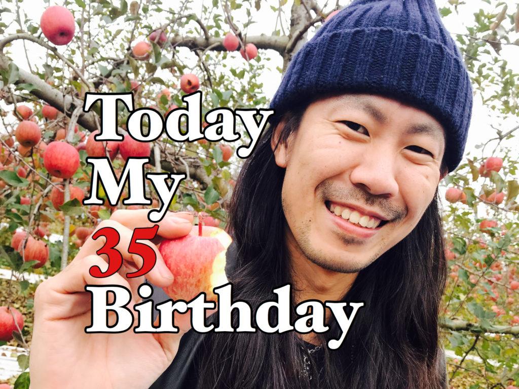 【アラフォー】テンチョー本日35歳のバースデーを迎える・・・