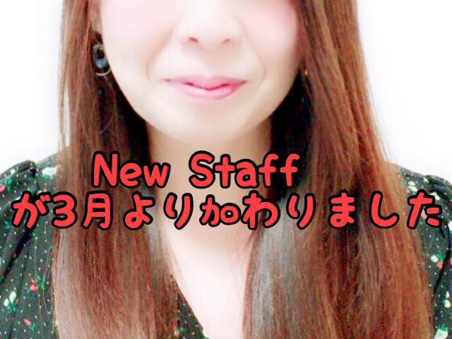 【歓喜】当店に5人目のニュースタッフが入店しました!!