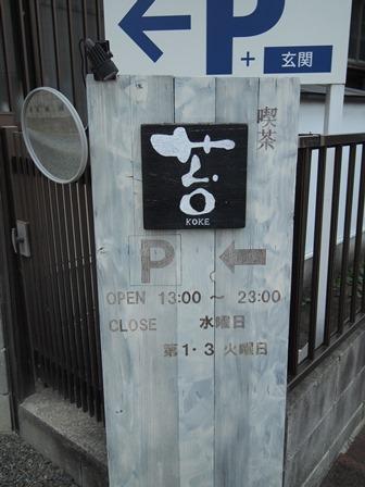 img_9590