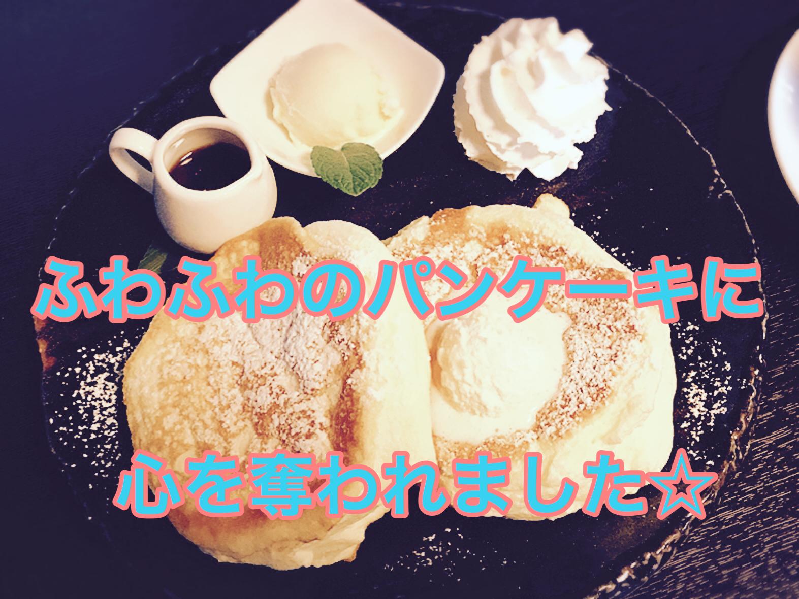 岡崎市にあるステキな和カフェで久しぶりのランチ会をしました