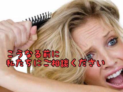 【ヘアアレンジ】入学式にはいつもと違ったヘアスタイルで出席してみませんか?
