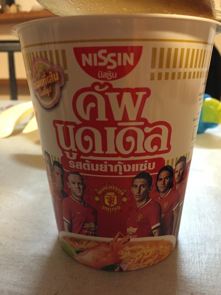 タイに行ってきました