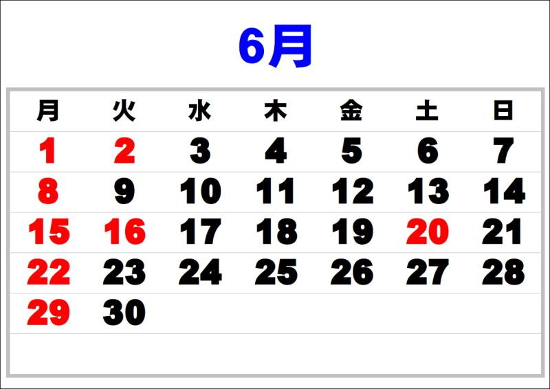 6がつのていきゅうび☆