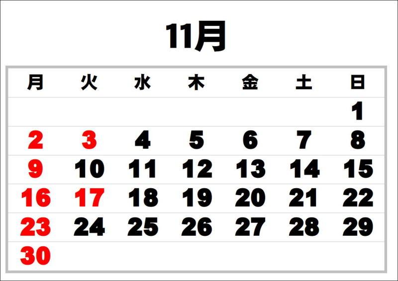 ☆11がつのおやすみのおしらせ&最新ご予約状況☆