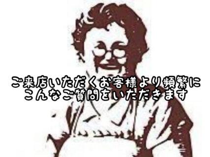 【ヘアスタイル】おばさんぽく見えない髪型ってどんなのがあるの?